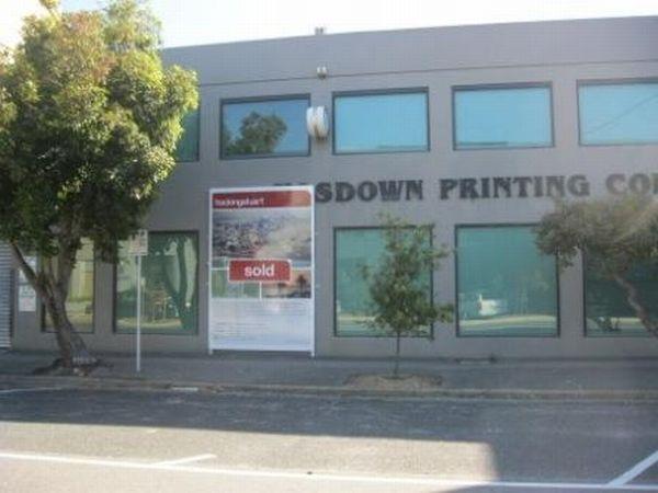 kosdown-sold